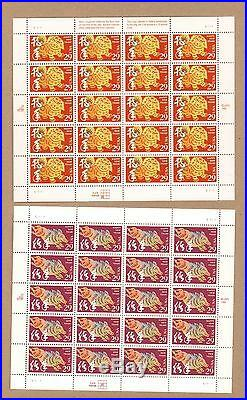 1st Set of All 12 US Chinese Lunar New Year 12 MINT Sheets 1993-2004