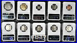 2017-S 225th ANNIV ENHANCED FINISH 10-COIN SET ALL SP 70 FIRST DAY-ANA A8413
