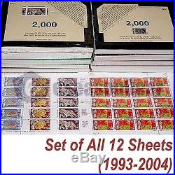 Set of All 12 US Chinese Lunar New Year Stamp Sheets